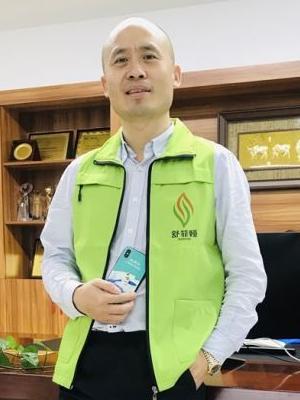 刘雨飞--厦门舒菲娅化妆品有限公司总经理