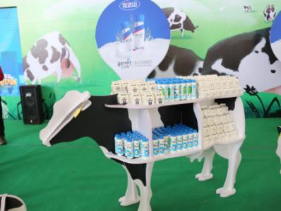 新品牛奶免费喝,完达山安排!