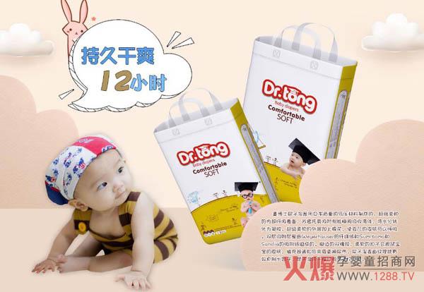 童博士纸尿裤2.jpg