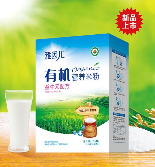 雅因儿有机米粉(益生元配方) 调理肠道促进消化吸收助力发育