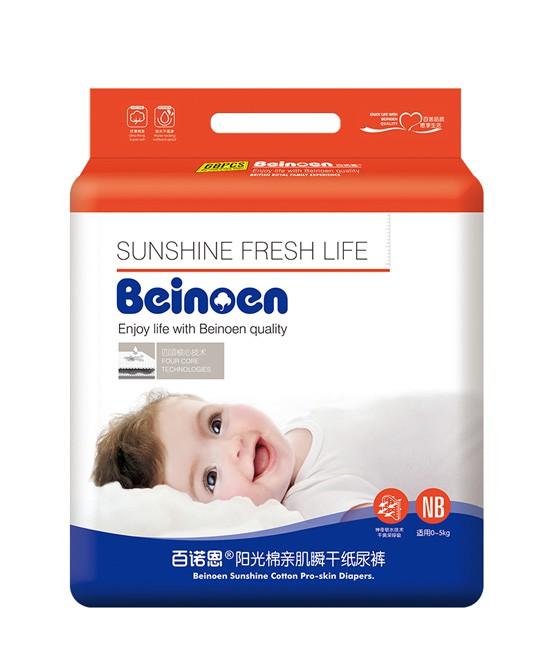 百诺恩阳光棉亲肌瞬干婴儿纸尿裤   让宝宝在爱与欢乐中健康成长