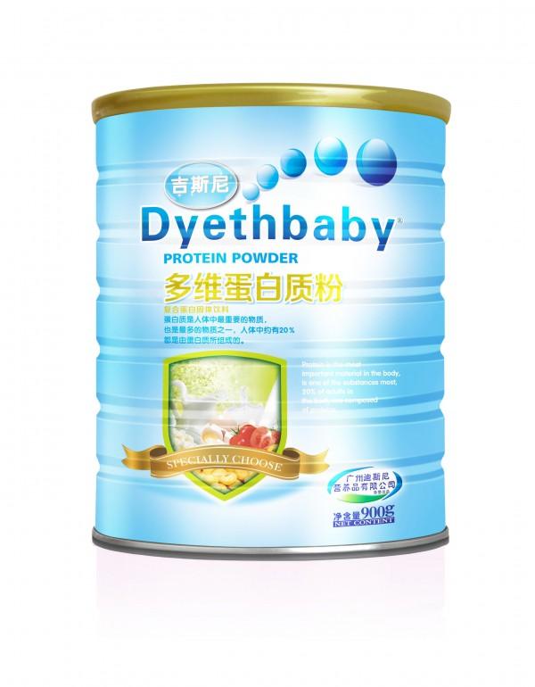 吉斯尼多维蛋白质粉动植物蛋白双补·营养均衡 提高宝宝免疫力