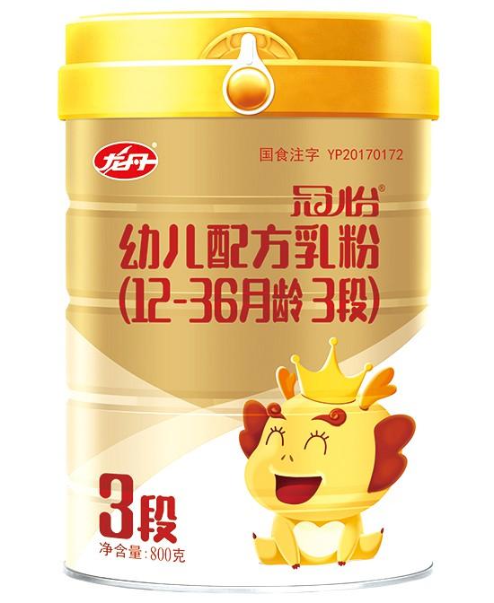 3段奶粉哪个牌子好?龙丹冠怡配方奶粉好喝营养不上火