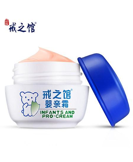 戒之馆婴亲霜止痒清肤·温和多效 呵护宝宝的肌肤健康