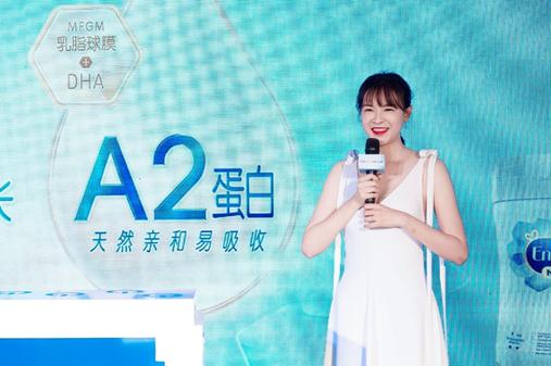 美赞臣新品A2中国首发
